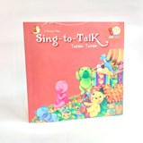 Sing-to-Talk Book ( 1 Book + 1 DVD + 1 CD )