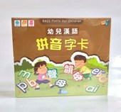RASS Pinyin for Children Cards (96 cards+4 posters)