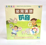 RASS Pinyin for Children Mini Set (4 books+ 4 CD+ 4 posters)