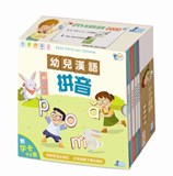 RASS Pinyin for Children Set (4 books+4CD+8 posters+96 cards)