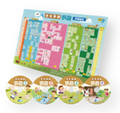 RASS Pinyin for Children DVD set  (4 DVD + 1 Poster)