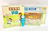 RASS Pinyin for Children iPEN Set