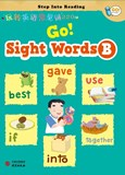 Go! Sight Words B